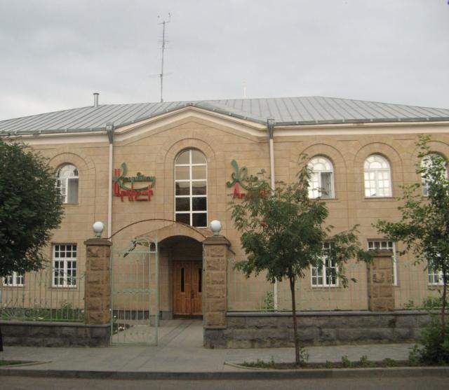 Отель Аргишти в Ванадзоре