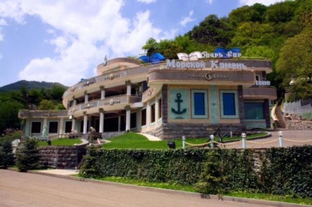 Отель Морской Камень в Мартакерте