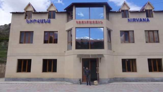 Гостевой Дом Нирвана Дилиджан