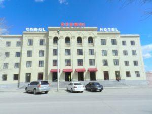 Отель Гюмри , бронирование номеров онлайн